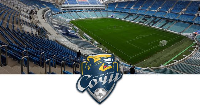 Сочи (FC Sochi) 0AGPq