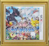 Super Pokémon Rumble (jap)