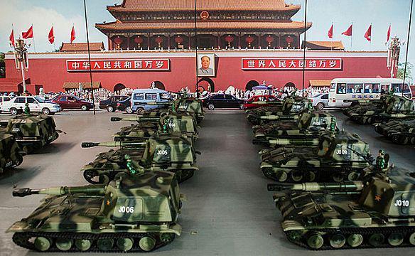 إعادة تطوير الصين وجيش التحرير الشعبي: الاستراتيجية العسكرية واستراتيجية الأمن القومي