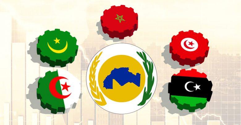 ملتقى وطني حول الاتحاد المغاربي: رهانات التفعيل وآفاق التكامل الاقليمي