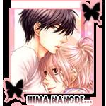 Hima nanode Hajimete Mimasu