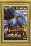 Pokémon XD : Le Souffle des Ténèbres (jap)