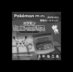 Pokémon Tetris (jap)