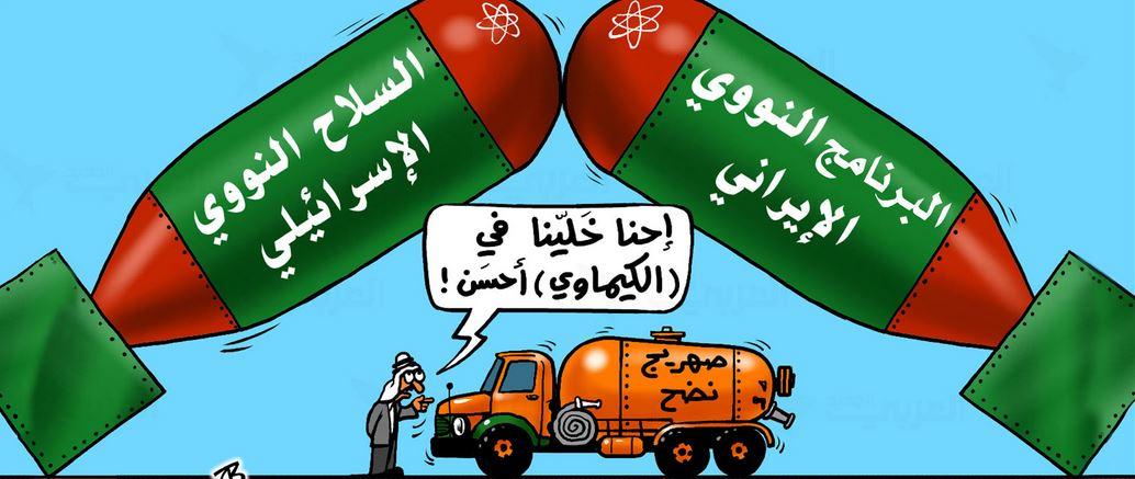 القدرة النووية وتأثيرها على عملية صنع القرار في السياسة الخارجية: دراسة حالتي إيران وإسرائيل – الجزء 3