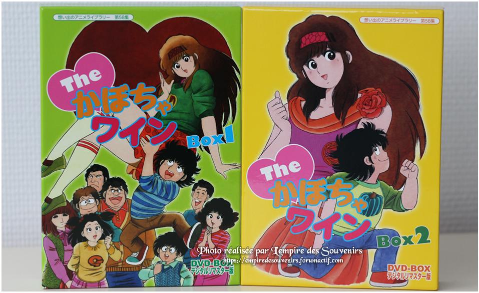 Collection d'Orpheus : import Japon 1XgxZ