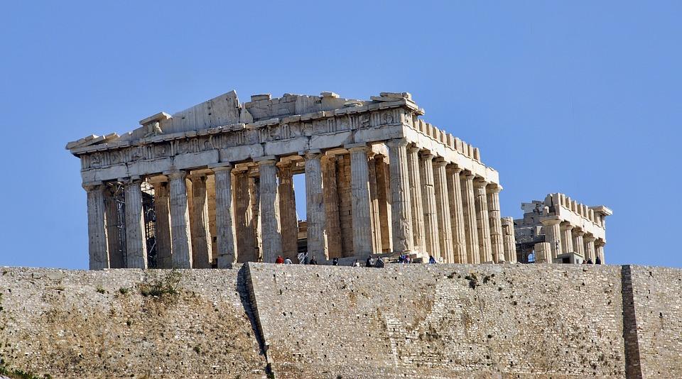 GRECE - Le Parthénon 1xEmA