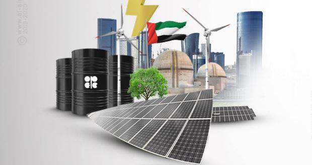 الجزائر بين إشكاليات أسواق النفط و الانتقال لاقتصاد الطاقة المتجددة