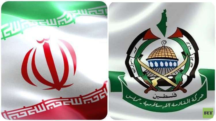 موقف إيران من القضية الفلسطينية والصراع العربي الصهيوني (1967-1979)