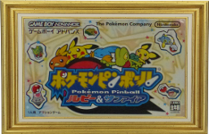 Pokémon Pinball : Rubis & Saphir (jap)