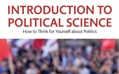 مقدمة في العلوم السياسية