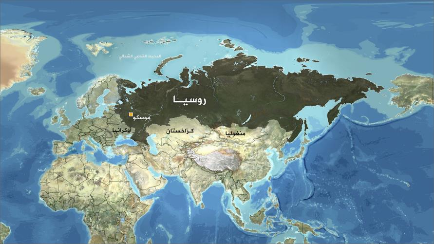السياسة الاقليمية الجديدة لروسيا: دراسة حالة أوكرانيا