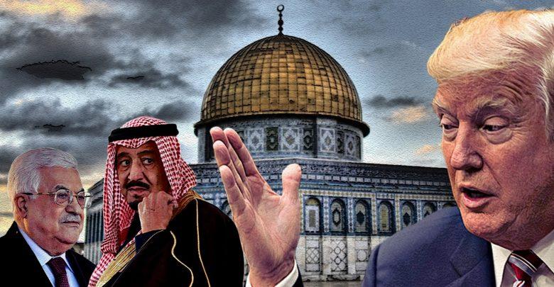 القضية الفلسطينية في زمن الواقعية السياسية الفجة  (صفقة ترامب نموذجا)