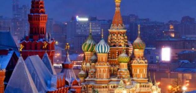 قائمة بحوث ودراسات خاصة بروسيا الاتحادية