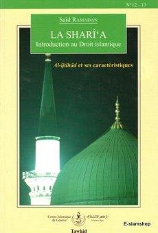 47gdl islamisme