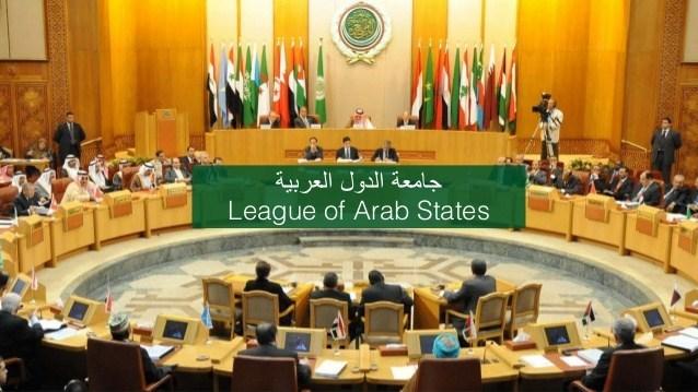 موقف جامعه الدول العربية تجاه التغيرات السياسيه العربية