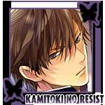 Kamitoki no Resist