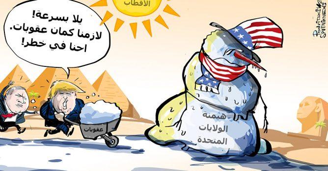 التمرد الدولي على الهيمنة الأمريكية – بشير عبد الفتاح