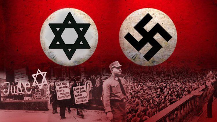 النازية والصهيونية: المشترك والمختلف