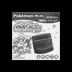 Pokémon Party Mini (jap)