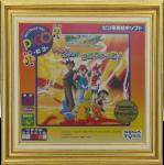 Pokémon Advanced Generation I've Begun Hiragana and Katakana! (jap)