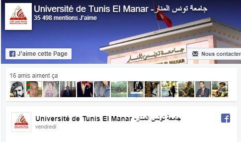 الاعلان عن فتح التسجيلات الدكتوراه في جامعة المنار التونسية – تخصص علوم سياسية و حقوق لسنة 2019-2020