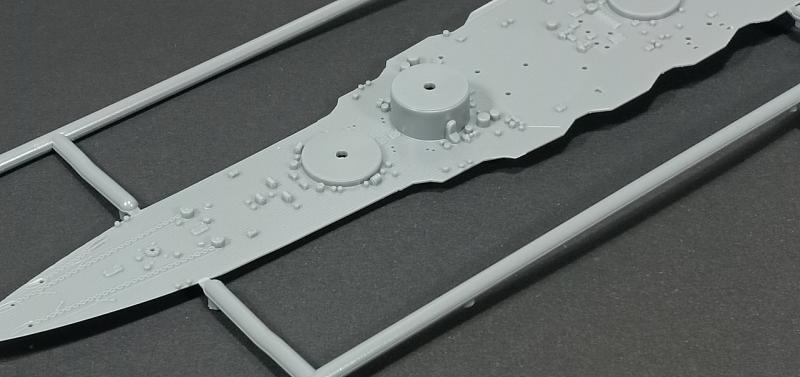 Fuso (Fujimi 1/700° et PE) par MaquetteTv 1RdJo