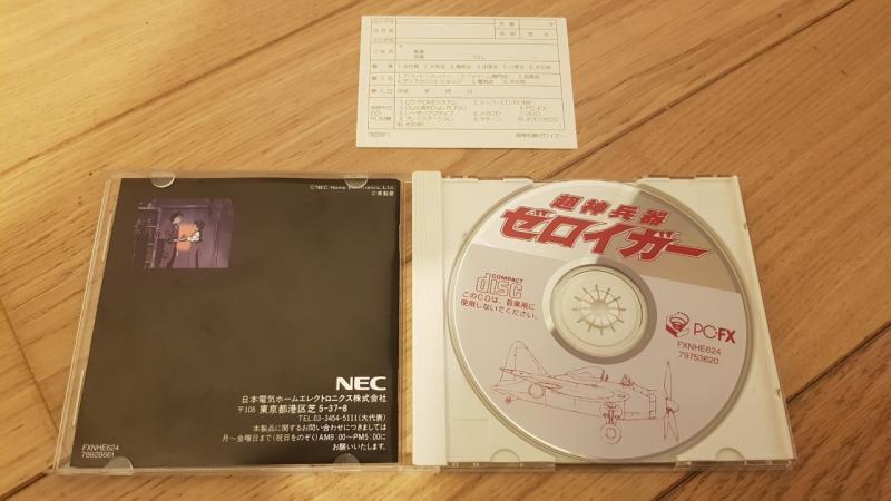 ZeroIgar pour console Nec PCFX 1q3VZ
