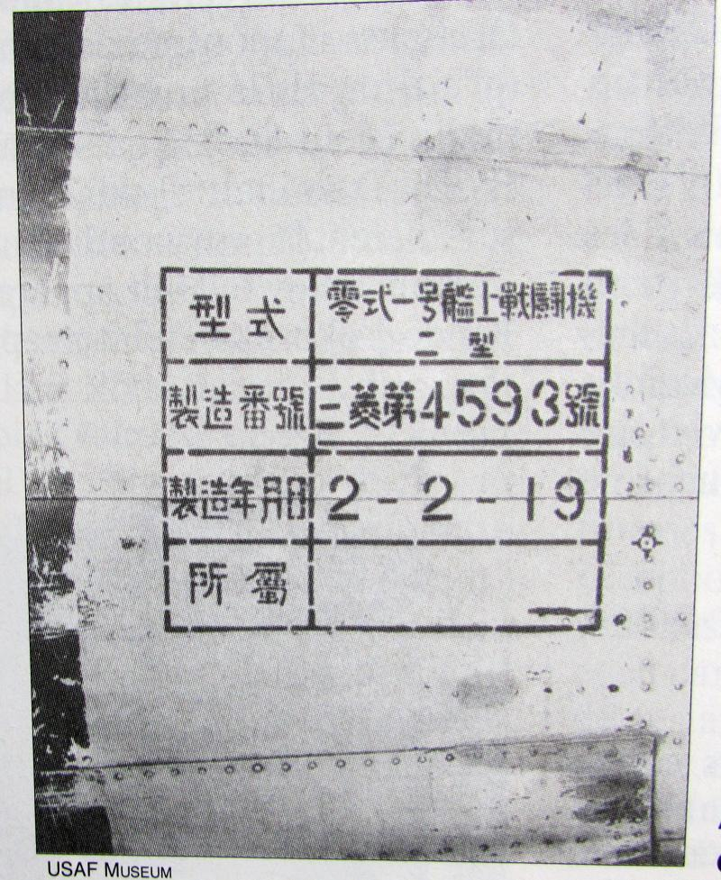 [AIRFIX] Mitsubishi Zéro - Page 2 G7k1v