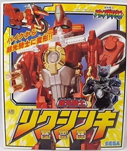Les trésors de Cerbère : Fig japs,Transformers,Sentai,SW... - Page 12 JjnGx