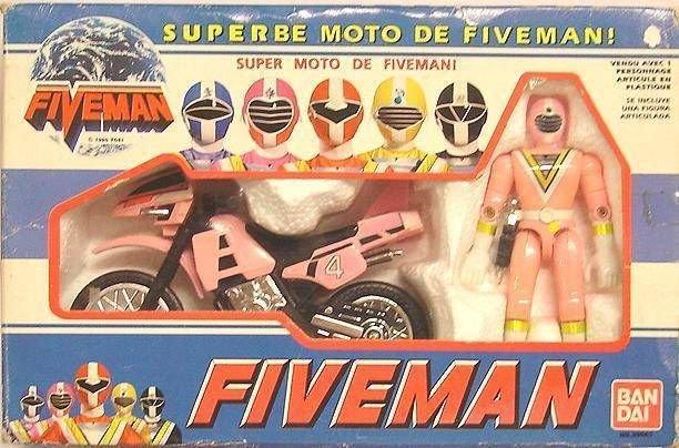 La gamme de jouets Fiveman - Bandai NeDZY
