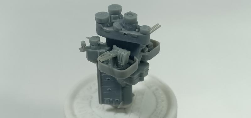 Fuso (Fujimi 1/700° et PE) par MaquetteTv - Page 2 QZYel