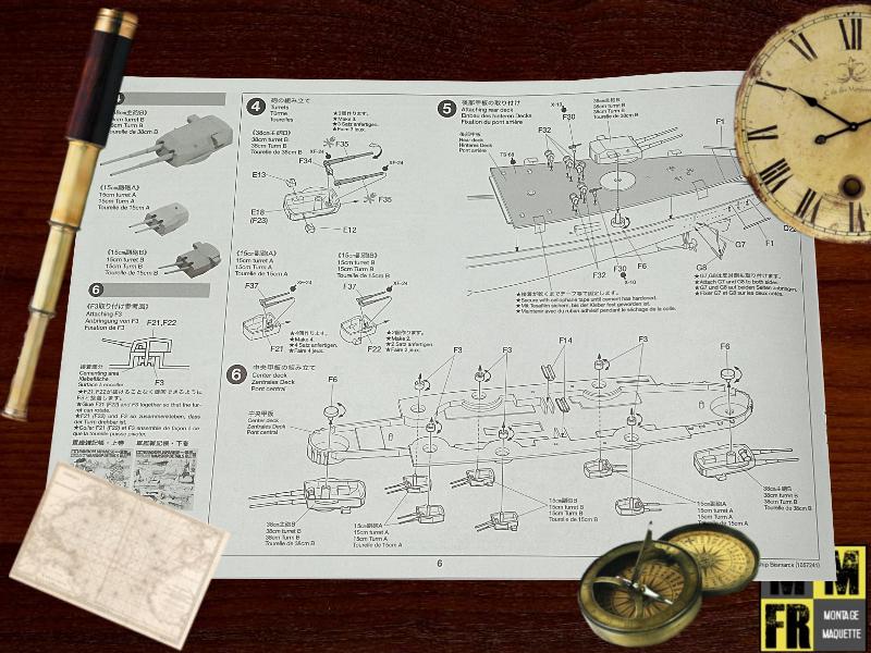 Bismarck 1/350 Tamiya  Vva5m