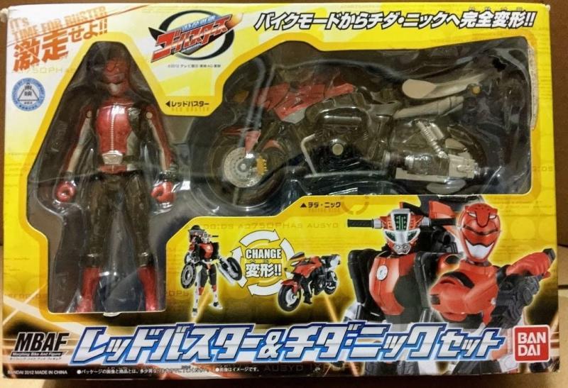 Les trésors de Cerbère : Fig japs,Transformers,Sentai,SW... - Page 12 Y4oJv