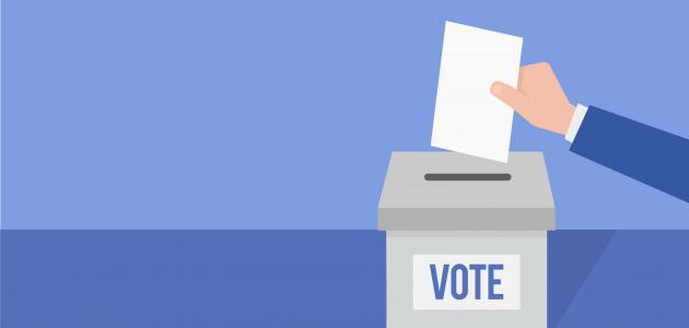 الانتخابات في الدول الريعية و حدود الديمقراطية: حالة الجزائر