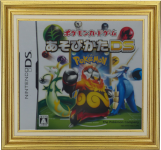 Pokémon Card Game How to Play DS (jap)