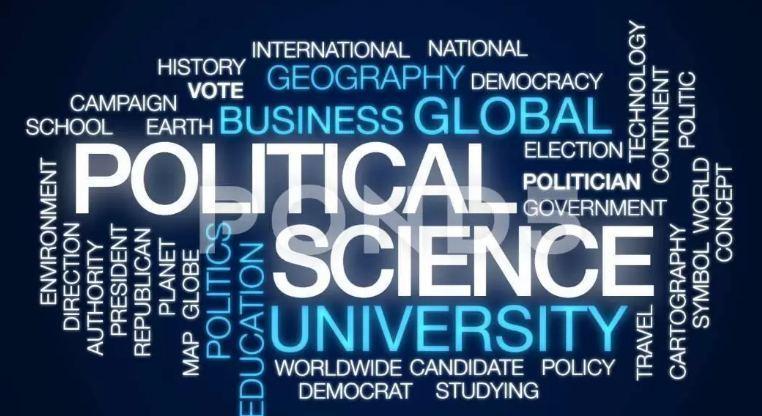 مفاهيم سياسية: نظرية الدولة القومية