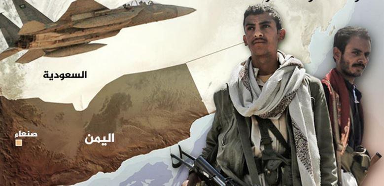 الأزمة اليمنية، أسبابها، أبعادها وطرق تسويتها