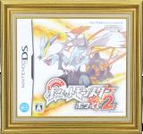 Pokémon version Blanche 2 (jap)