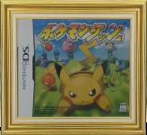 Pokémon Dash (jap)