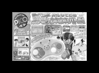 Pokémon Advanced Generation Pico for Everyone Pokémon Loud Battle! (jap)