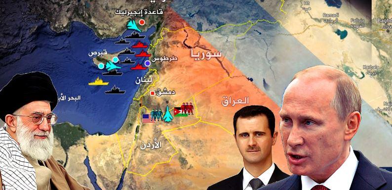 دراسة أثر التدخل الروسي في الشرق الأوسط بعد العام 2011 على مكانة روسيا الاتحادية ودرها في النظام العالمي