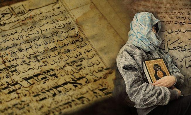 حوار حول راهنية التفكير في الإسـلام