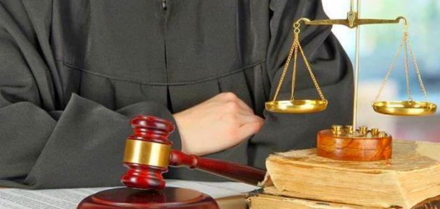 مراجع في القانون الاداري
