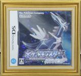 Pokémon version Diamant (jap)