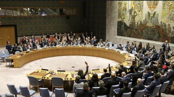 مجلس الأمن وحق الإعتراض المزدوج