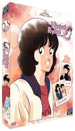Hiatari Ryoko