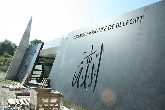 Conférence de Tariq Ramadan à la Grande Mosquée de Belfort :