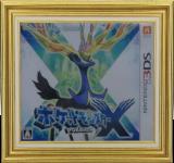 Pokémon X (jap)