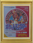 Pokémon version Rouge (console virtuelle 3DS jap)