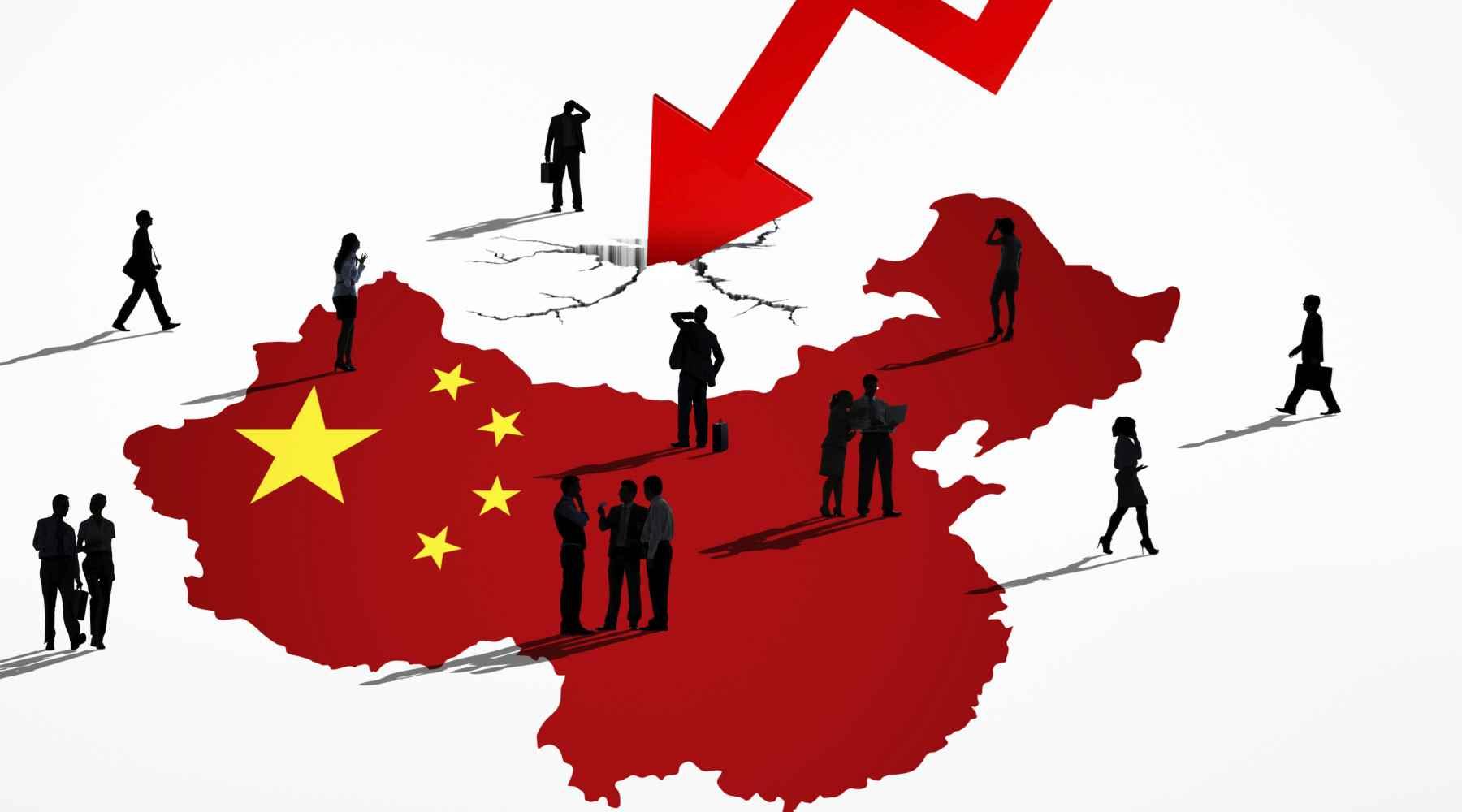 الإستراتيجية الصينية لأمن الطاقة و تأثيرها على الاستقرار في محيطها الإقليمي: آسيا الوسطى – جنوب آسيا